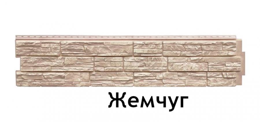 """Фасадная панель GL """"Я-фасад"""" Скала 1480*312 мм"""