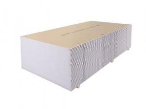 Гипсокартон KNAUF стандарт 1200х2500х12,5 мм
