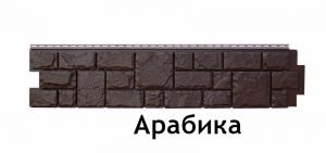 """Фасадная панель GL """"Я-фасад"""" Екатерининский Камень 1322*295 мм"""