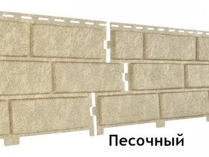 Фасадная панель Ю-Пласт СтоунХаус КИРПИЧ 3000*230 мм 0,7 м2