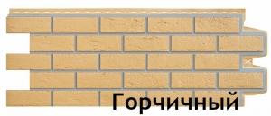 Фасадная панель GL Состаренный Кирпич 995*390 мм