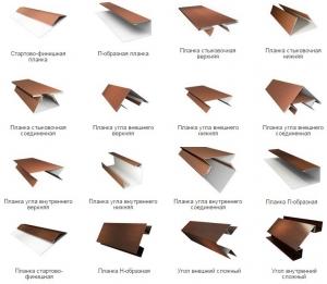 Доборные элементы для металлического сайдинга