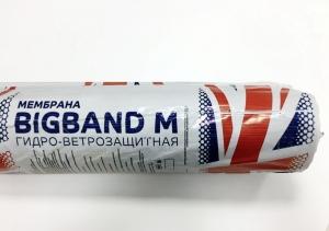 Мембрана гидро-ветрозащитная паропроницаемая BIGBAND M (1,6х45м)72 м2