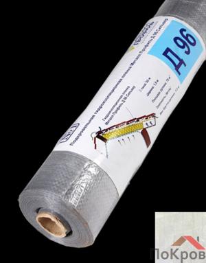 Пленка гидроизоляционная Металл Профиль Д (1,5*50м)